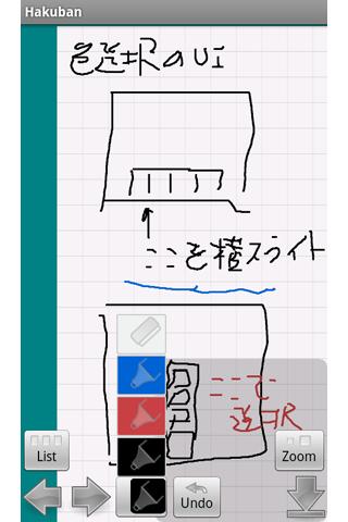 Ver.1.4