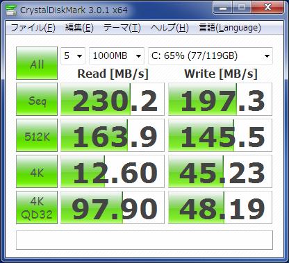 diskmark1.png