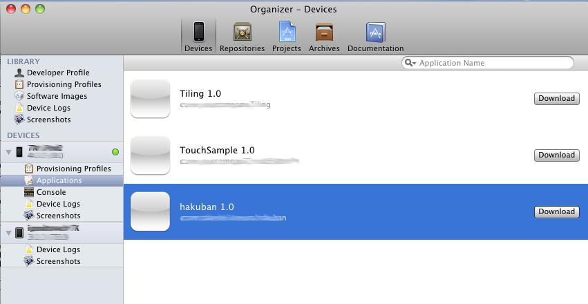 iOS organizer